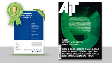 3D Wandpaneele - AIT - Innovationspreis